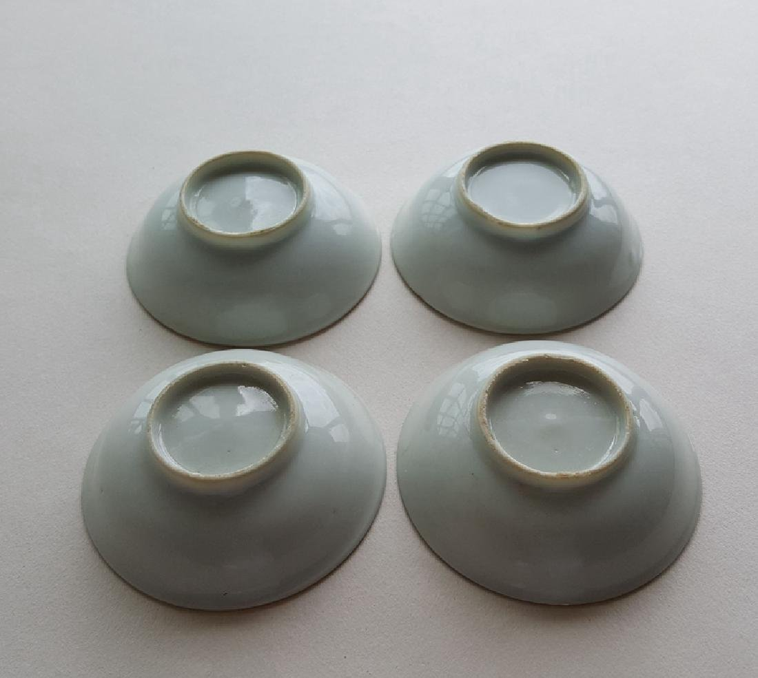 4 Chinese Famille Rose Porcelain Dishes - 9