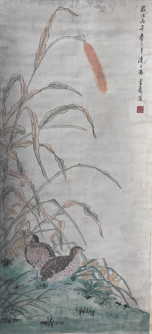 Chinese Scroll Painting,Chen Zhifu (18 96 -19 62 )