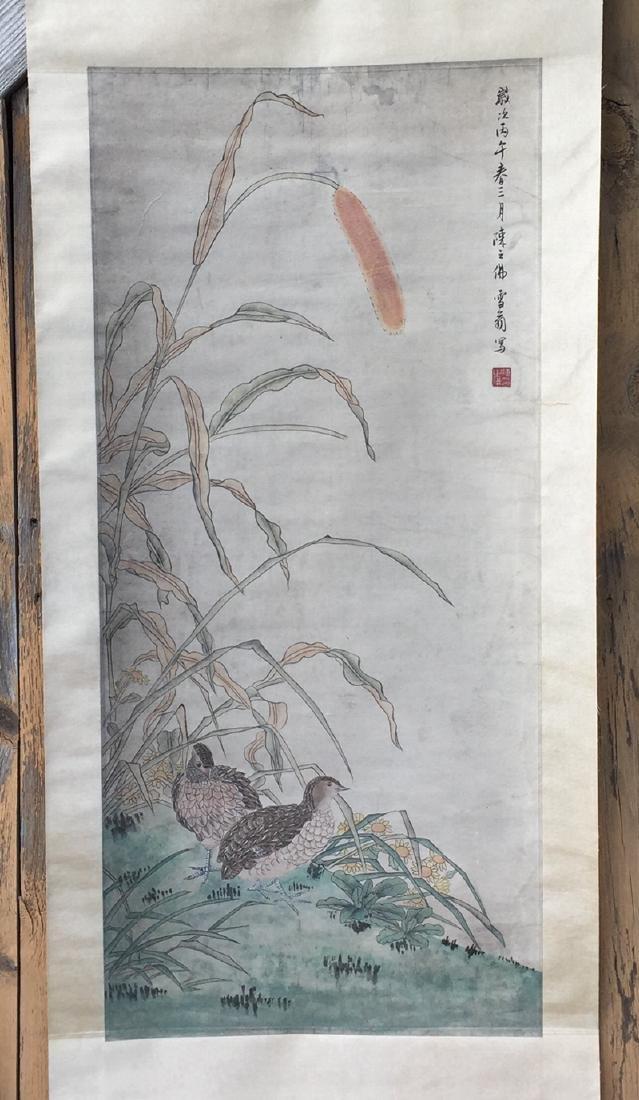 Chinese Scroll Painting,Chen Zhifu (18 96 -19 62 ) - 2