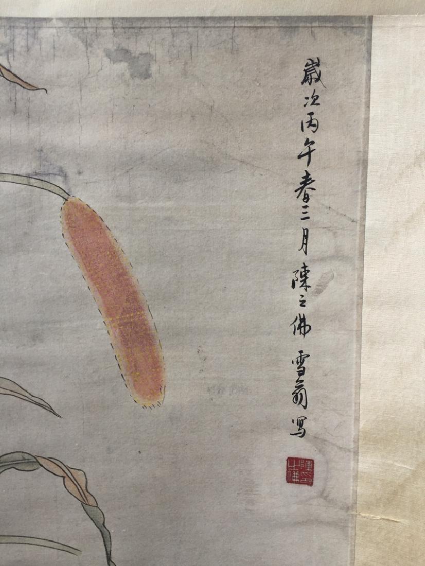 Chinese Scroll Painting,Chen Zhifu (18 96 -19 62 ) - 6