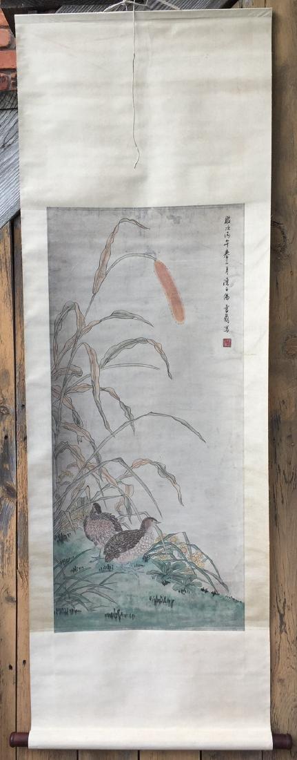 Chinese Scroll Painting,Chen Zhifu (18 96 -19 62 ) - 7