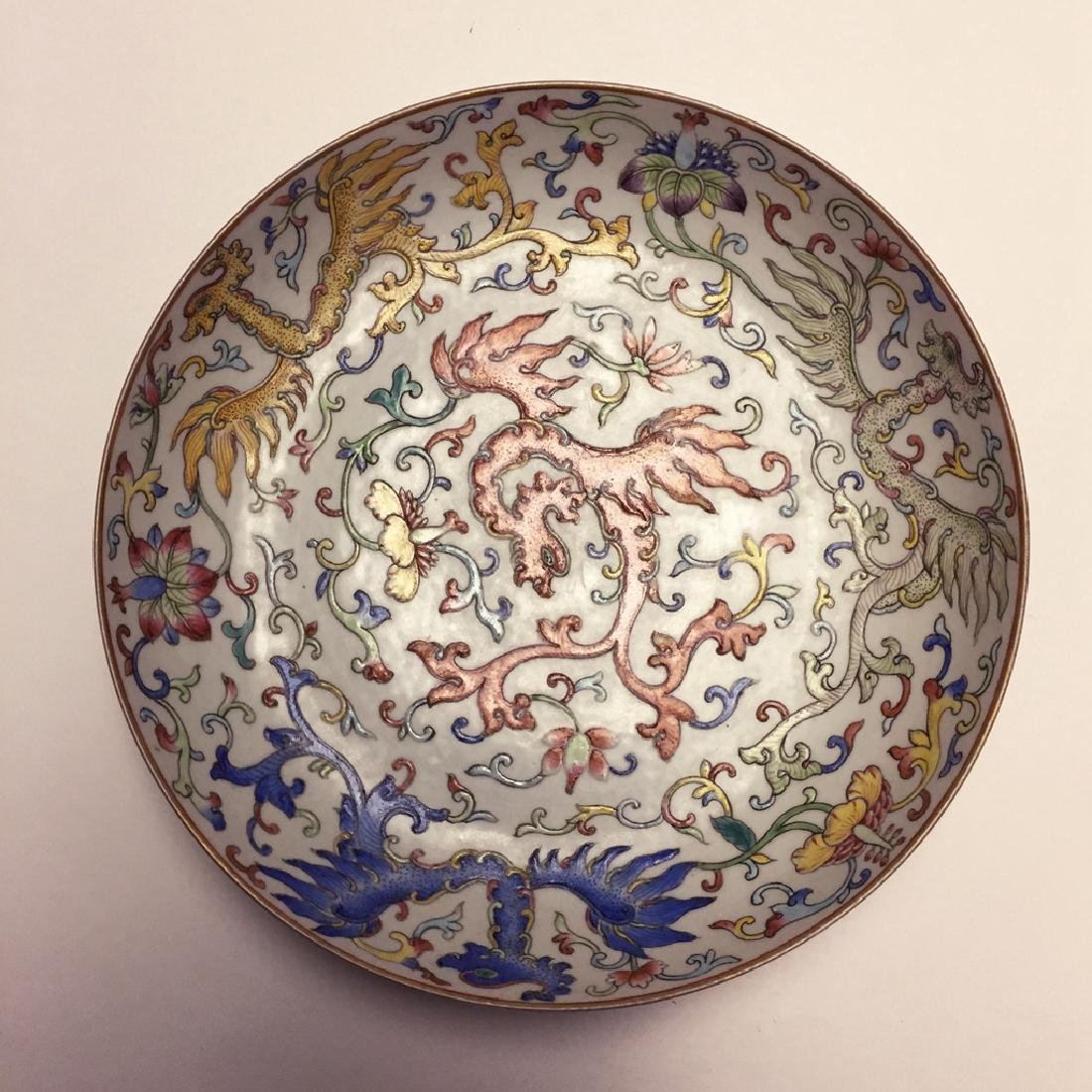 Chinese Famille Rose Porcelain Plate Guangxu Mark - 2