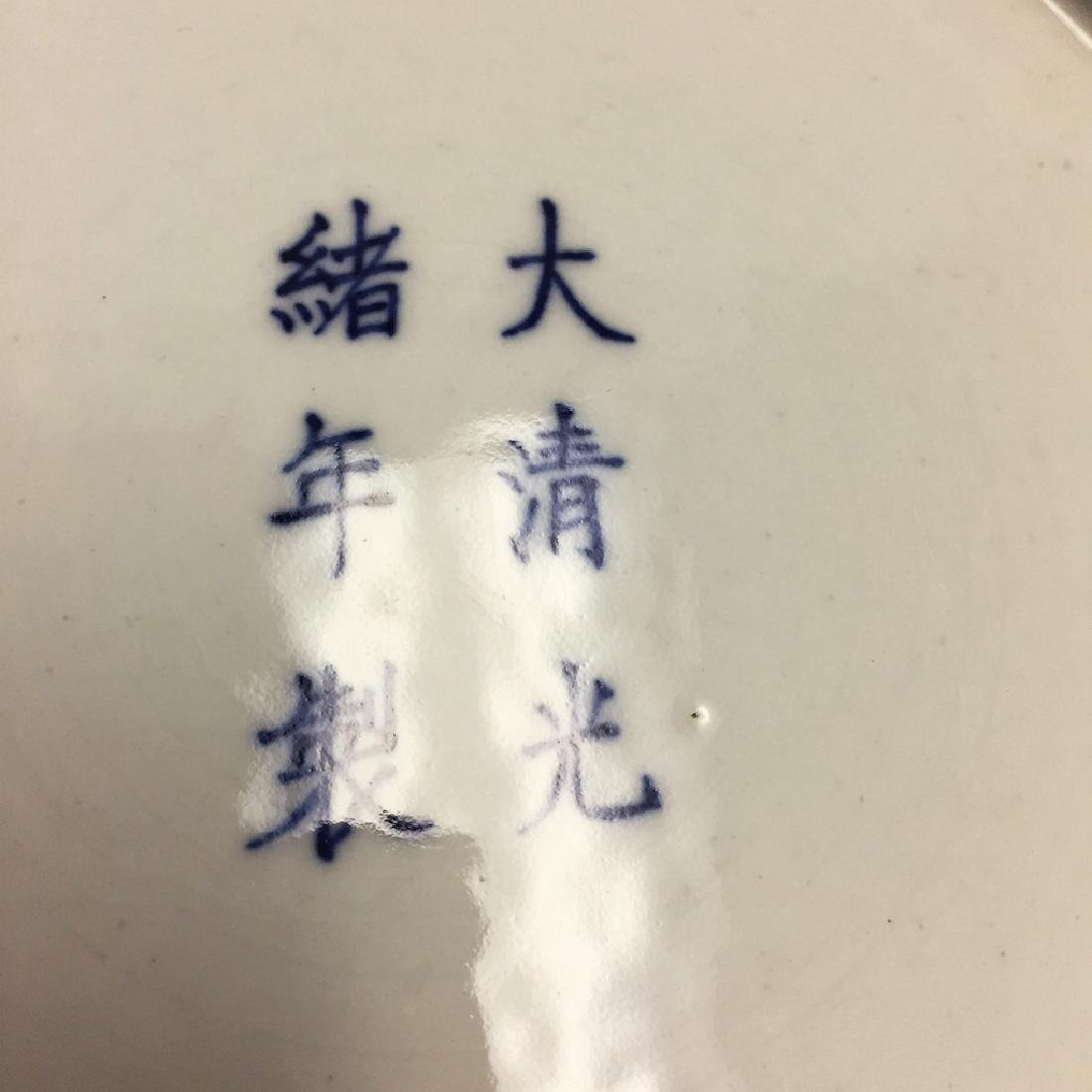 Chinese Famille Rose Porcelain Plate Guangxu Mark - 4