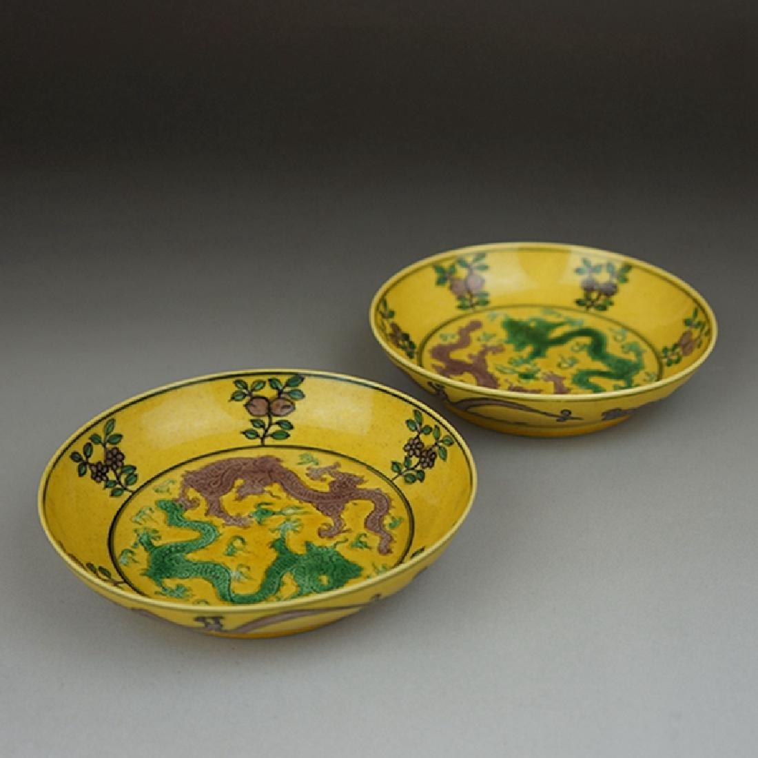 Pair Chinese Porcelain Plates Guangxu Mark