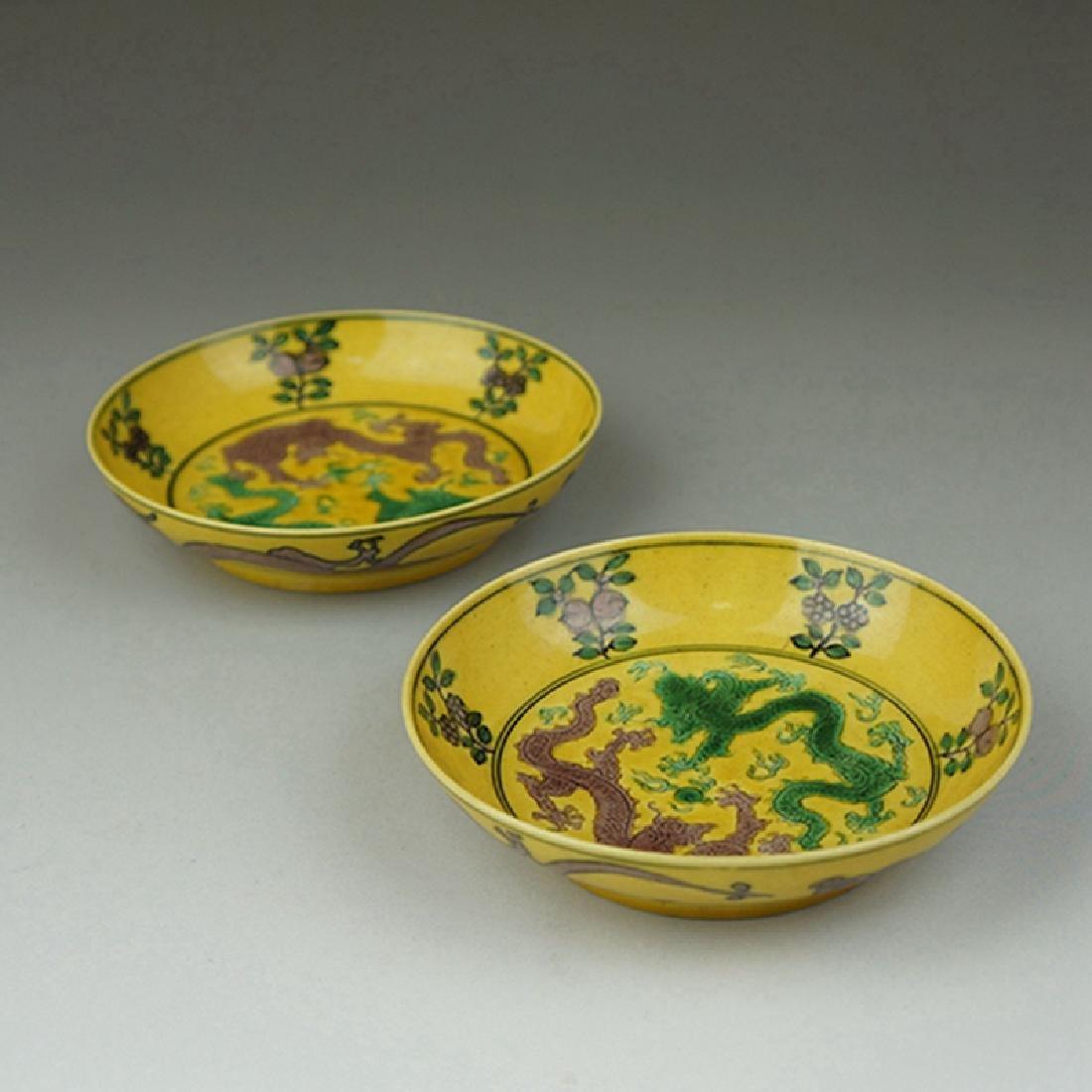 Pair Chinese Porcelain Plates Guangxu Mark - 2