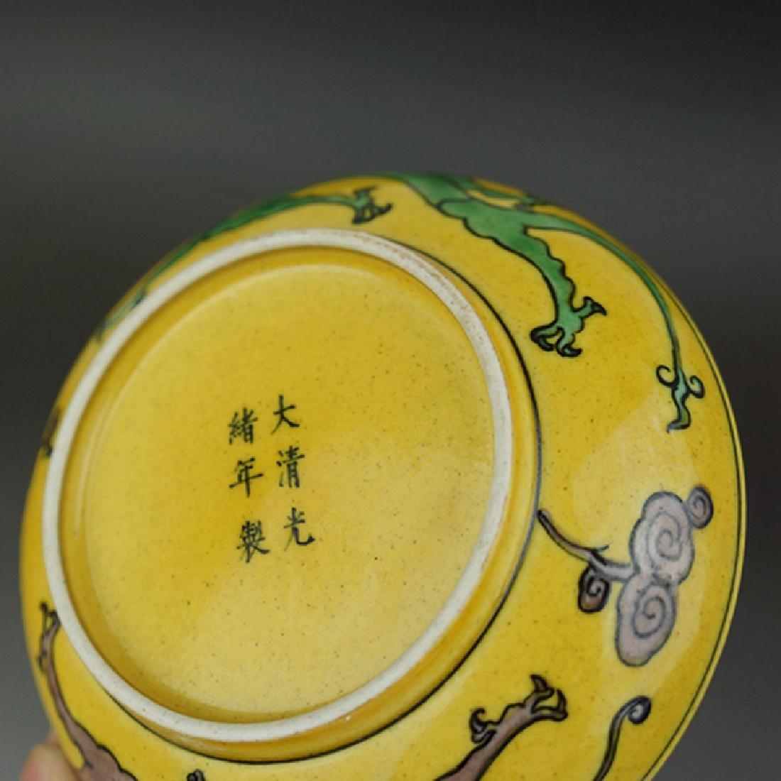 Pair Chinese Porcelain Plates Guangxu Mark - 4