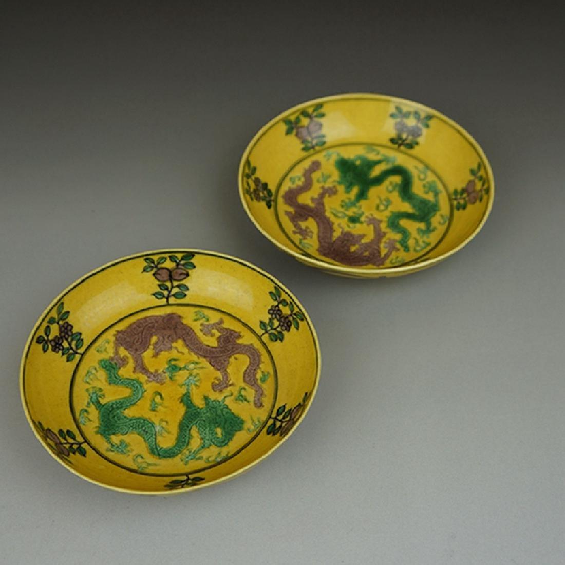 Pair Chinese Porcelain Plates Guangxu Mark - 9