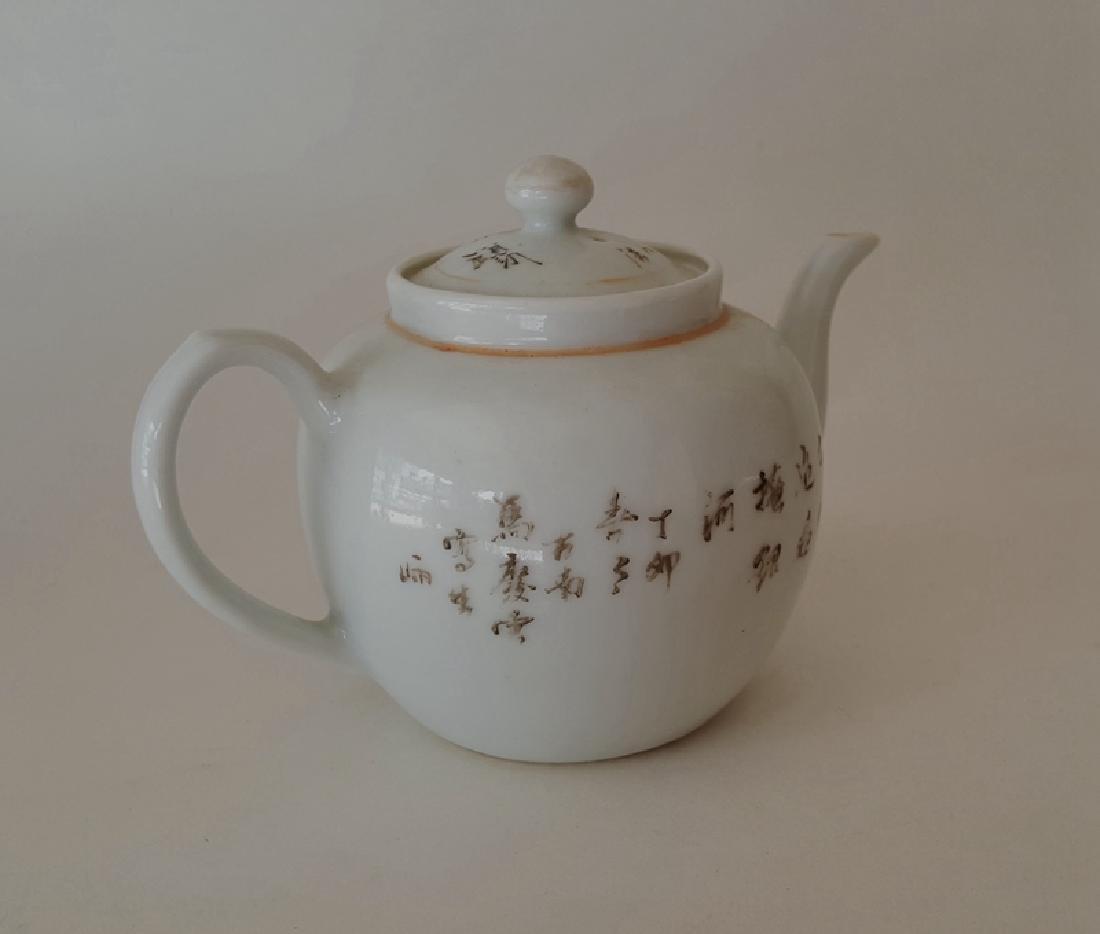 Chinese Porcelain Qiangjiang Color Teapot - 3