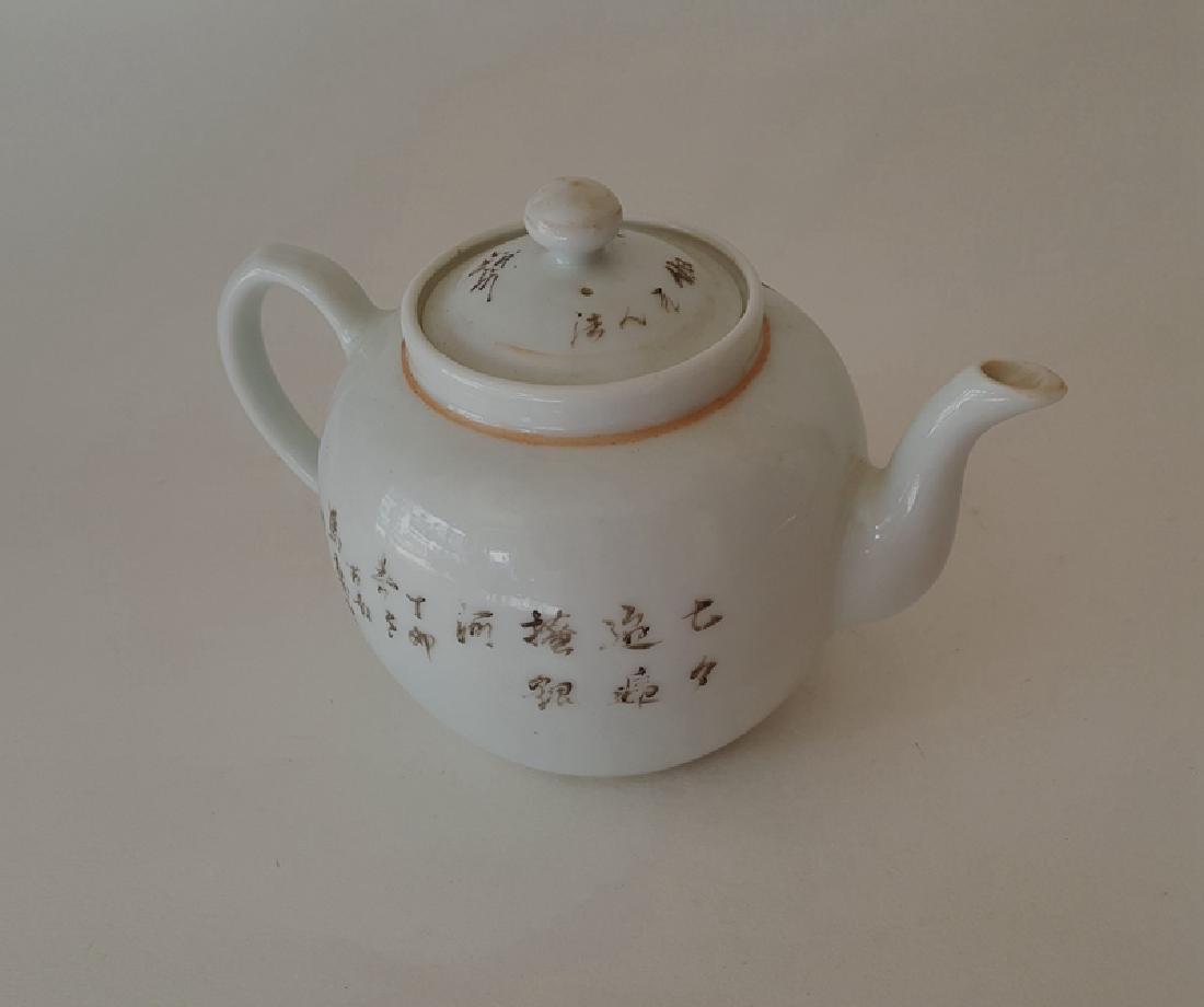Chinese Porcelain Qiangjiang Color Teapot - 4