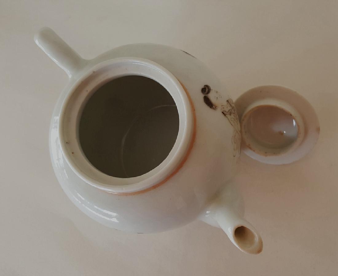 Chinese Porcelain Qiangjiang Color Teapot - 6