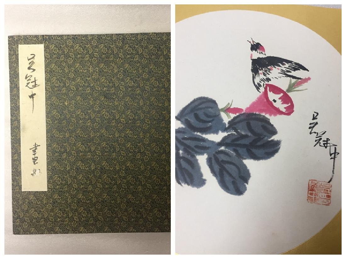 Chinese Painting Album,Wu Guanzhong (1919-2010)