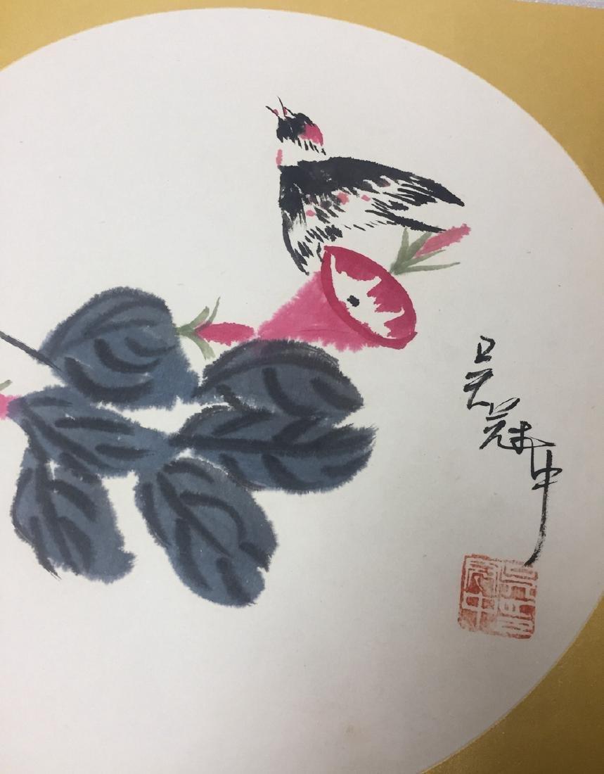 Chinese Painting Album,Wu Guanzhong (1919-2010) - 9