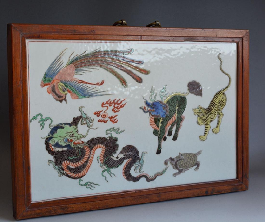 Chinese Porcelain Tile Plaque(5 colors) - 2
