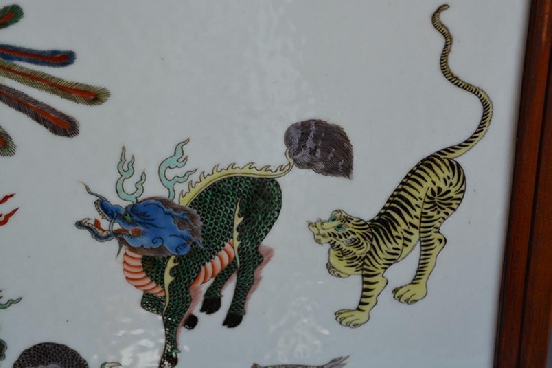 Chinese Porcelain Tile Plaque(5 colors) - 4