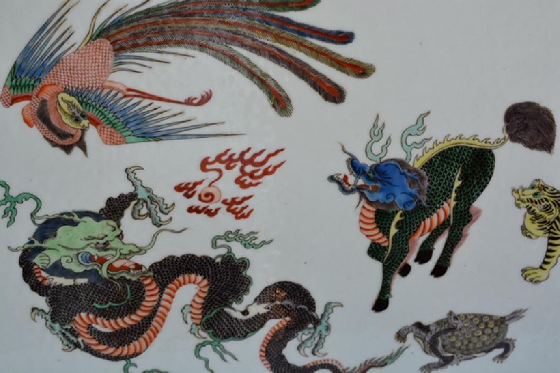 Chinese Porcelain Tile Plaque(5 colors) - 5