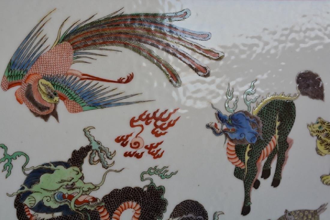 Chinese Porcelain Tile Plaque(5 colors) - 6