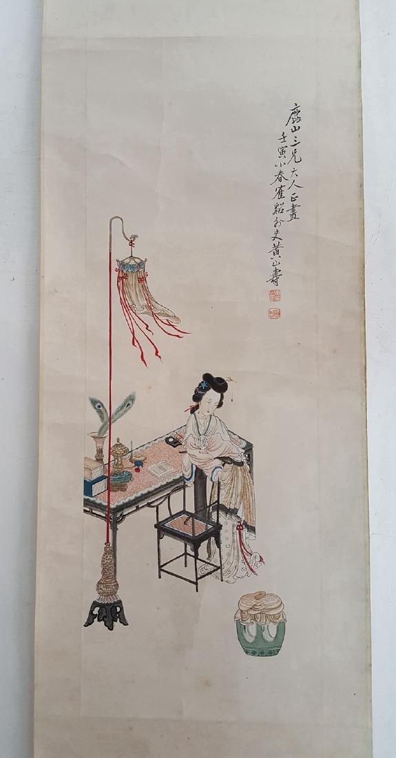 Chinese Scroll Painting,Huang Shanshou(1855-1919)