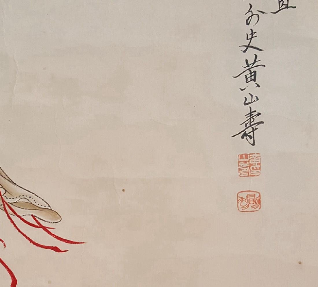 Chinese Scroll Painting,Huang Shanshou(1855-1919) - 6