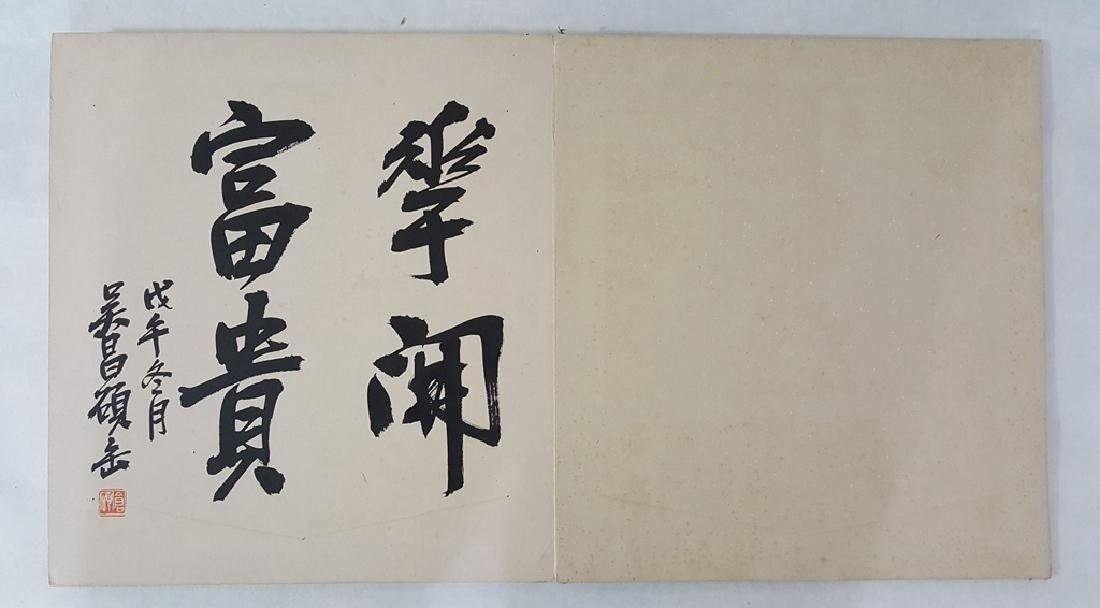 Chinese Albam Painting,Wu Changshuo(1844-1927) - 6