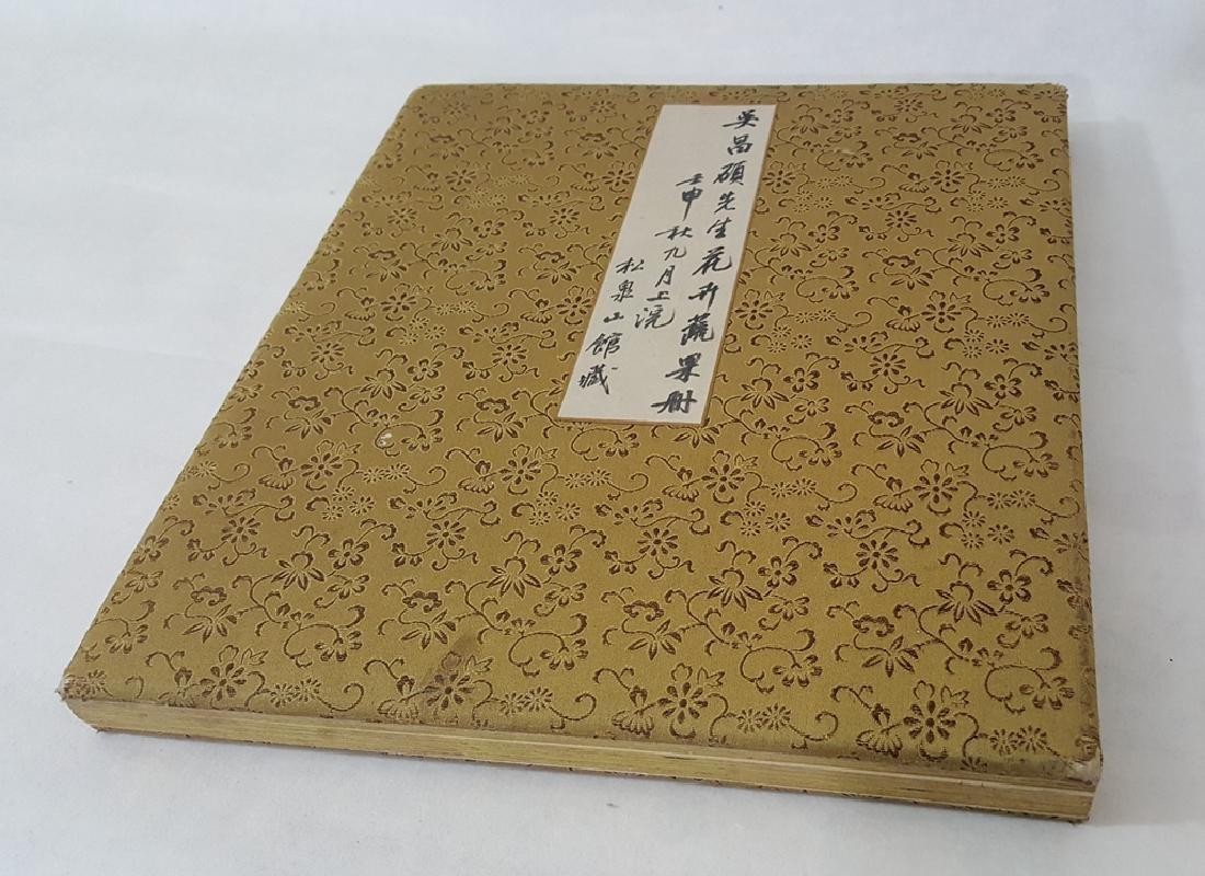 Chinese Albam Painting,Wu Changshuo(1844-1927) - 7