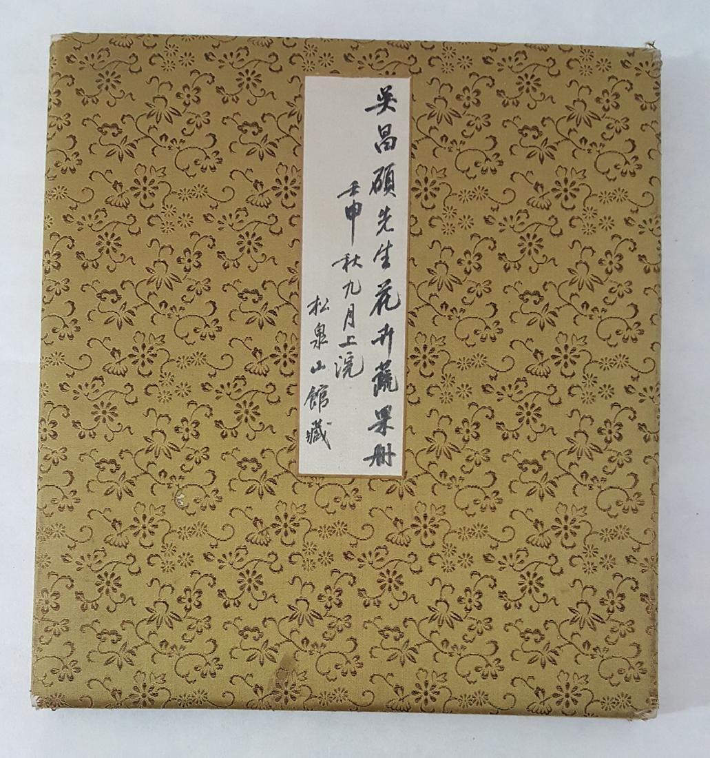 Chinese Albam Painting,Wu Changshuo(1844-1927) - 8