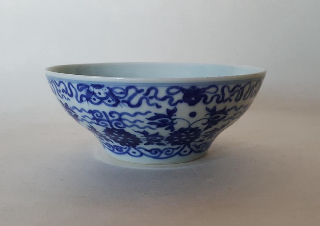 Chinese Porcelain Blue And White Bowl - 2