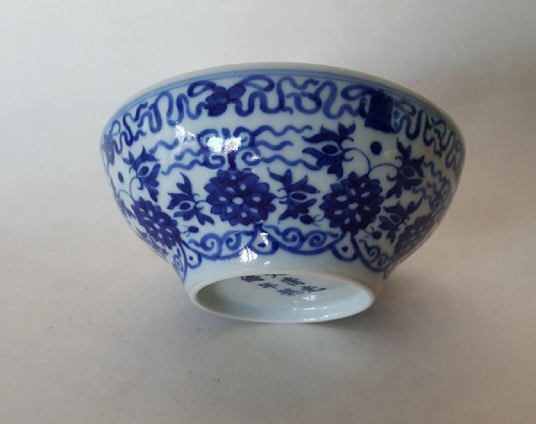 Chinese Porcelain Blue And White Bowl - 4