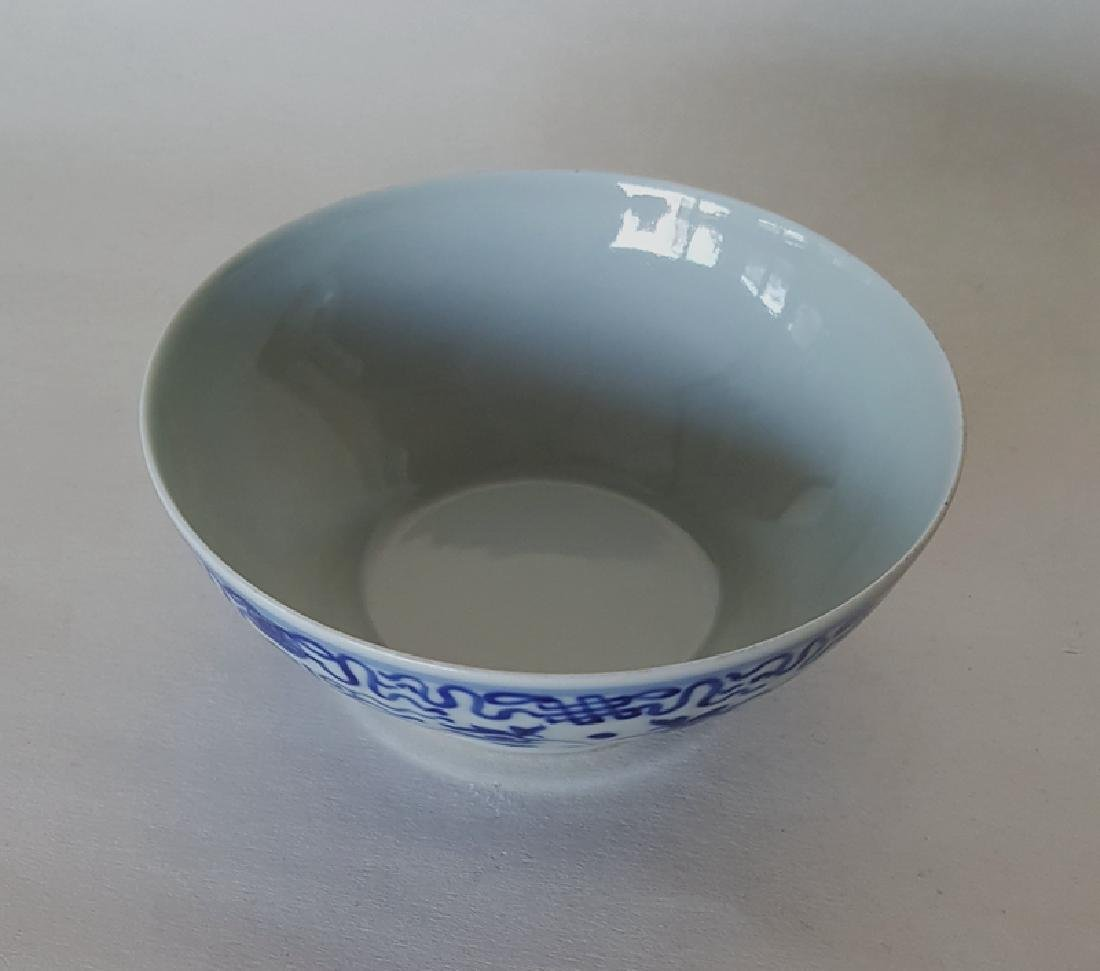 Chinese Porcelain Blue And White Bowl - 5