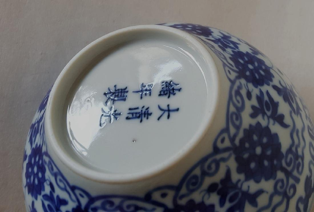 Chinese Porcelain Blue And White Bowl - 7