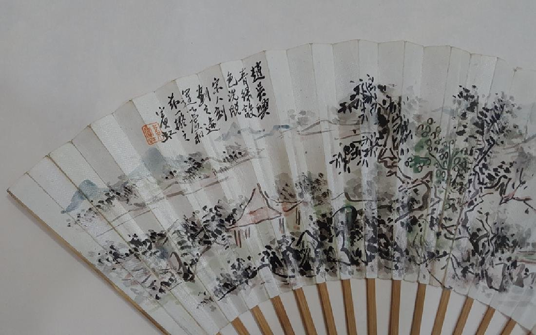 Chinese Fan Painting,Huang Binhong(1865-1955) - 2