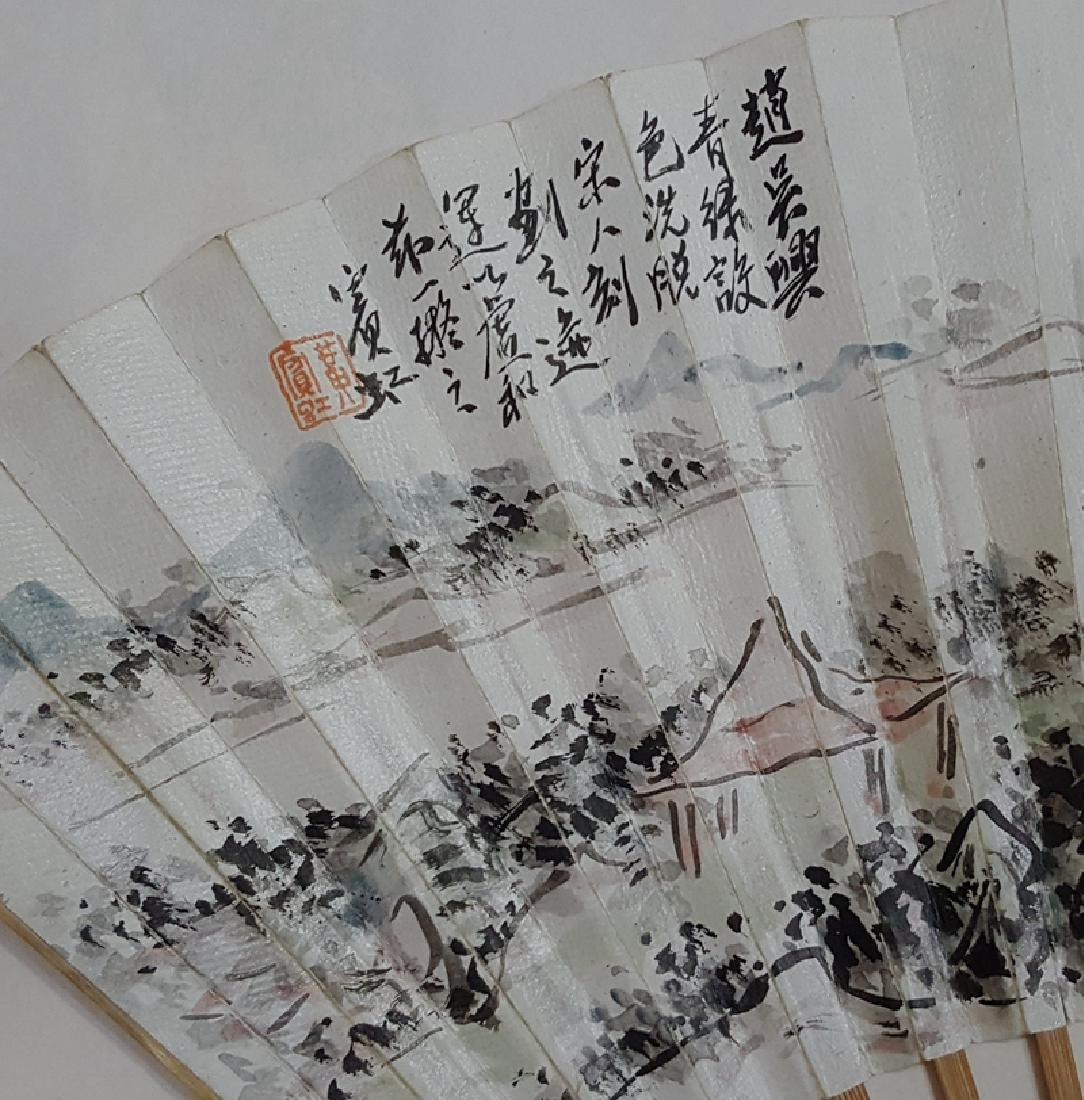 Chinese Fan Painting,Huang Binhong(1865-1955) - 3
