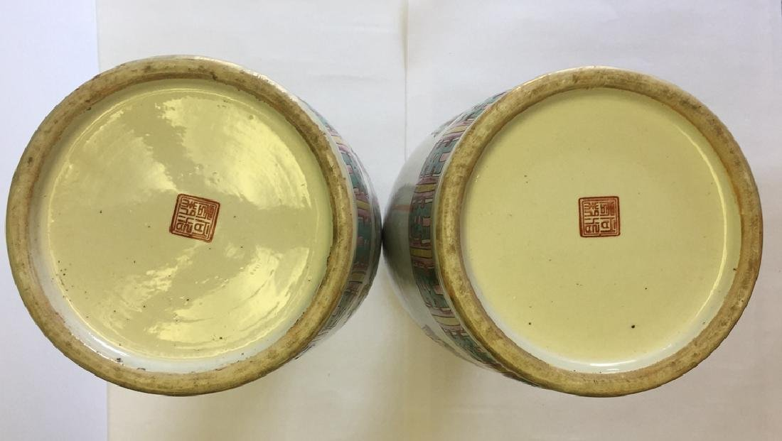 Pair Large Chinese Porcelain Famille Rose Vases - 8
