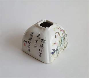 Chinese Porcelain Qiangjiang color Brush Washer