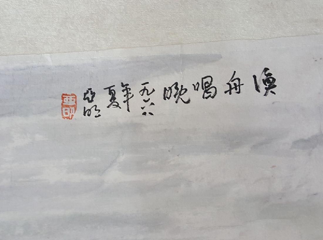 Chinese Scroll Painting,Ya Ming(1924-2002) - 3