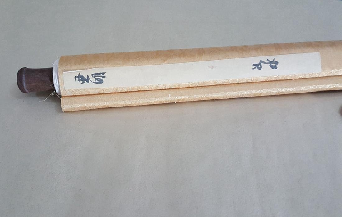 Chinese Scroll Painting,Ya Ming(1924-2002) - 4