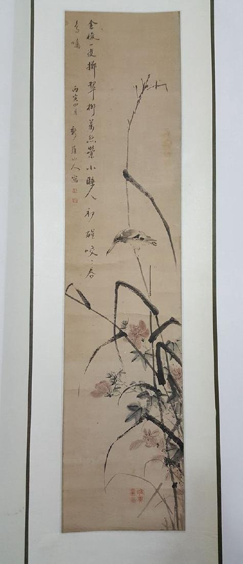 Chinese Scroll Painting,Xin Luo Shan Ren(1682-1756)