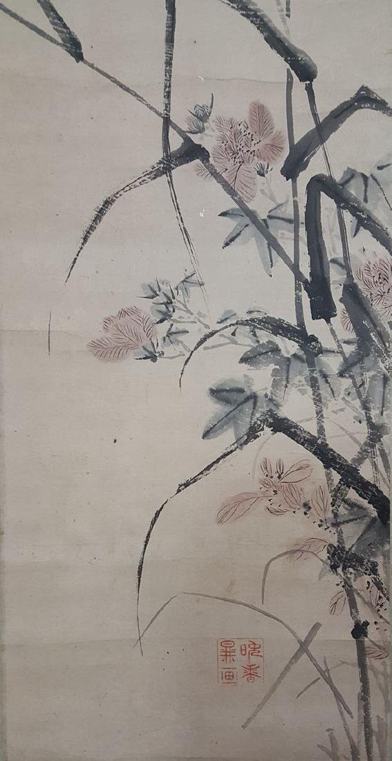 Chinese Scroll Painting,Xin Luo Shan Ren(1682-1756) - 3