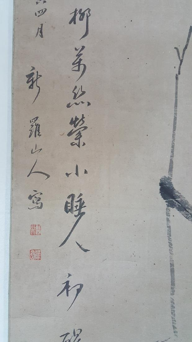 Chinese Scroll Painting,Xin Luo Shan Ren(1682-1756) - 4