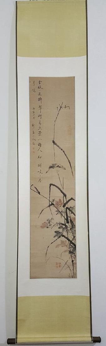 Chinese Scroll Painting,Xin Luo Shan Ren(1682-1756) - 6