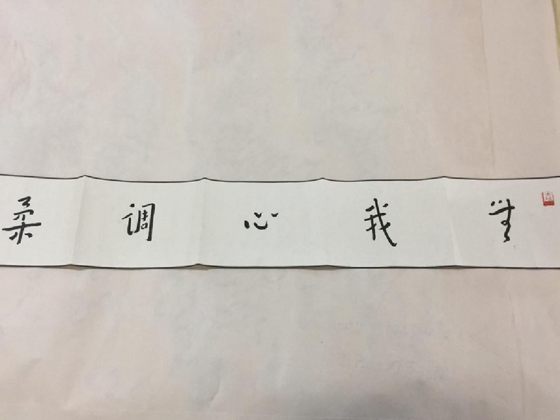 Chinese Calligraphy Scrolls,Hong Yi(1880-1942) - 3