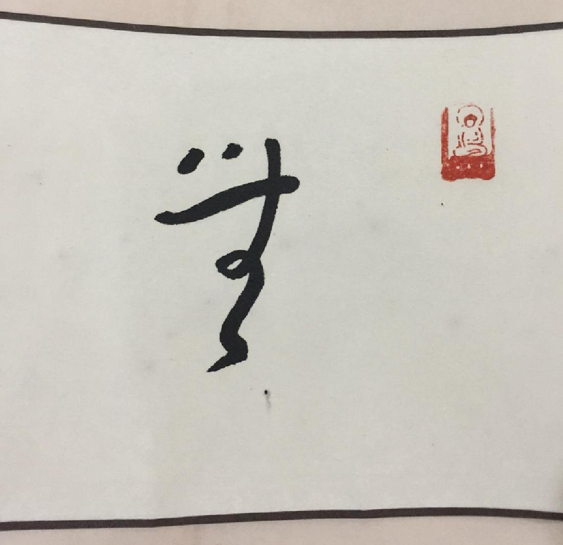 Chinese Calligraphy Scrolls,Hong Yi(1880-1942) - 5