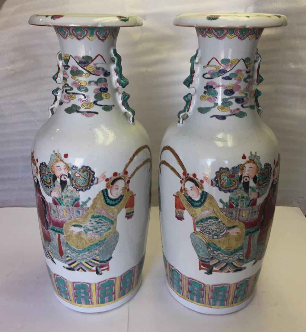Pair Large Chinese Porcelain Famille Rose Vases