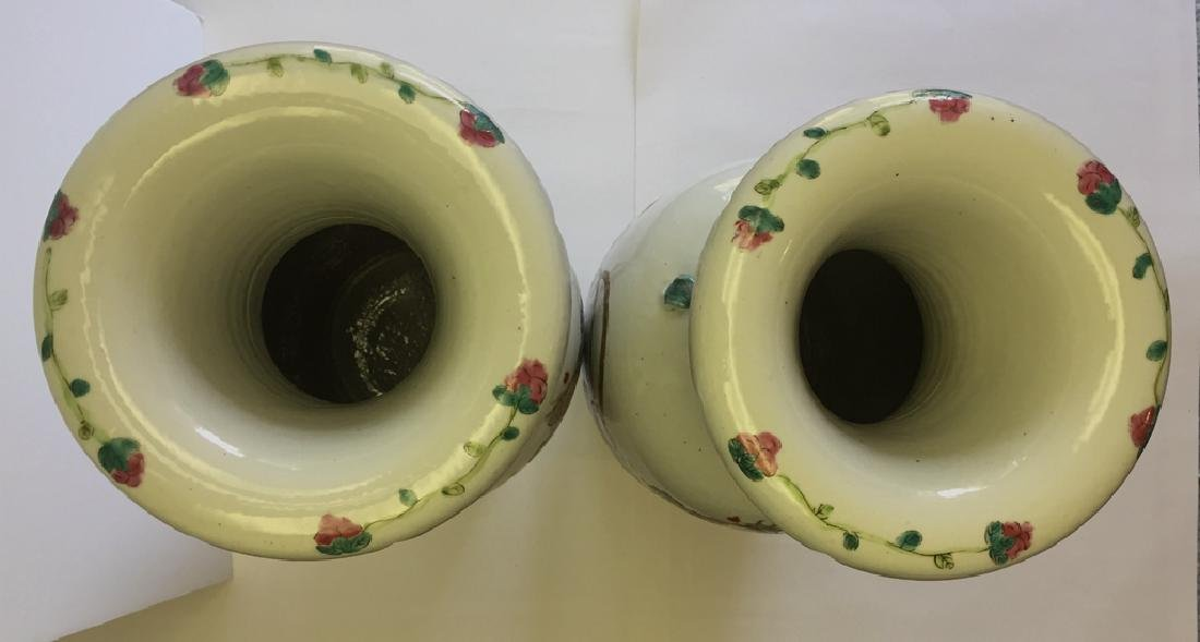 Pair Large Chinese Porcelain Famille Rose Vases - 4