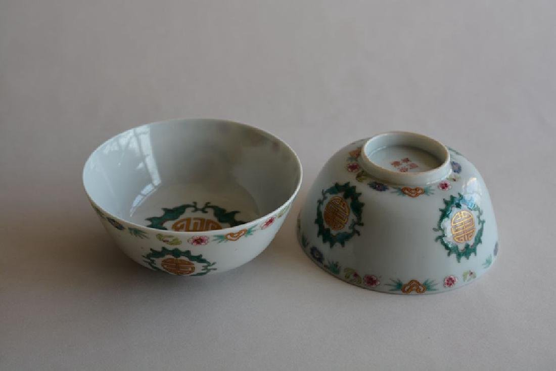 Pair Chinese Famille Rose Porcelain Bowls - 3