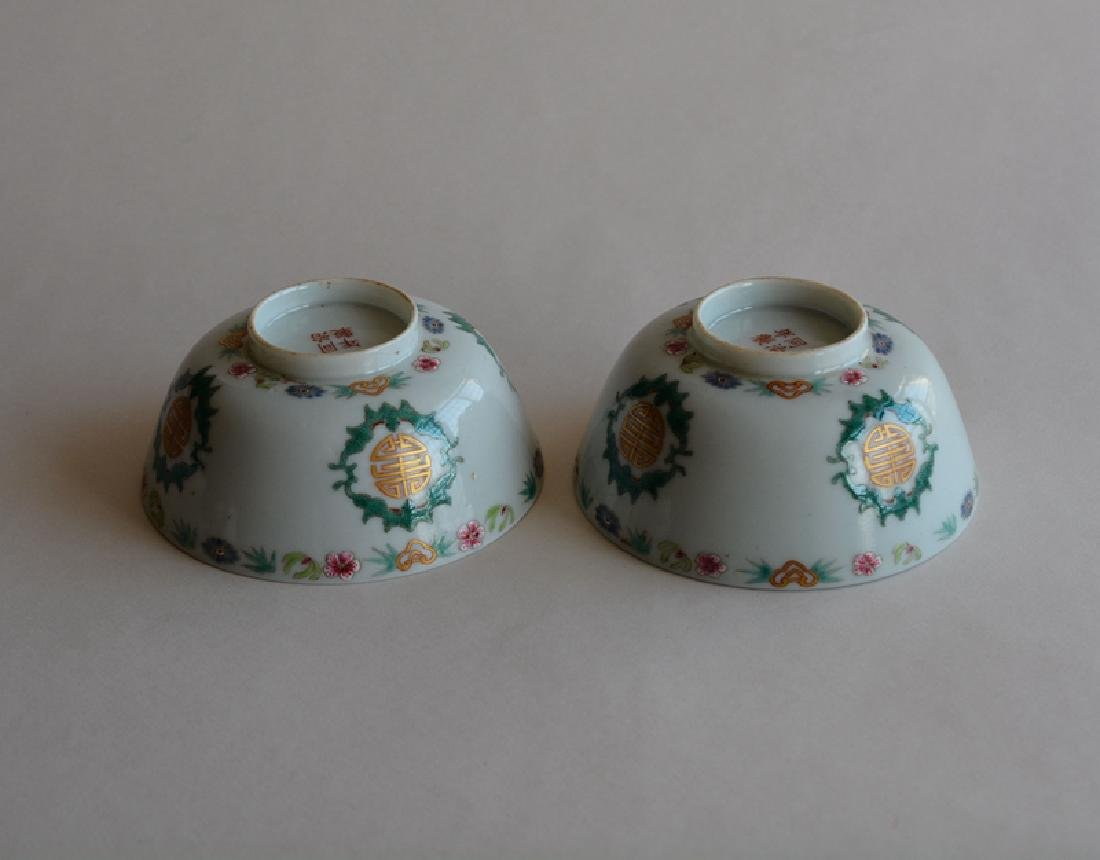 Pair Chinese Famille Rose Porcelain Bowls - 4