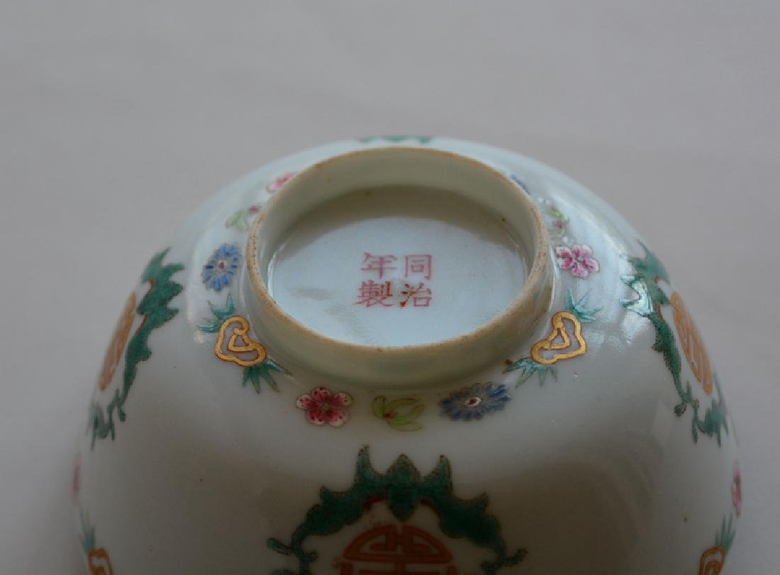 Pair Chinese Famille Rose Porcelain Bowls - 8