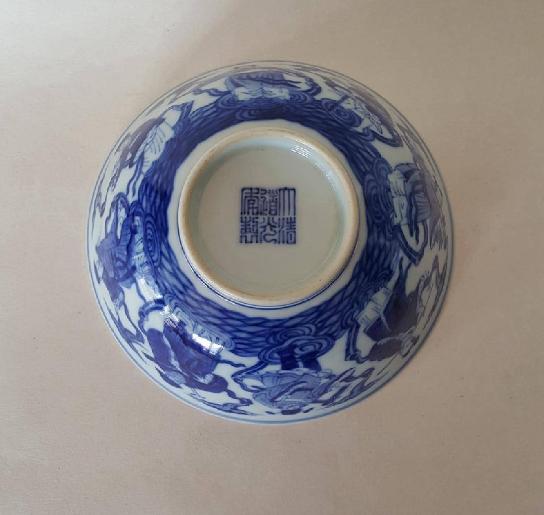 Chinese Blue /White Porcelain Bowl - 10