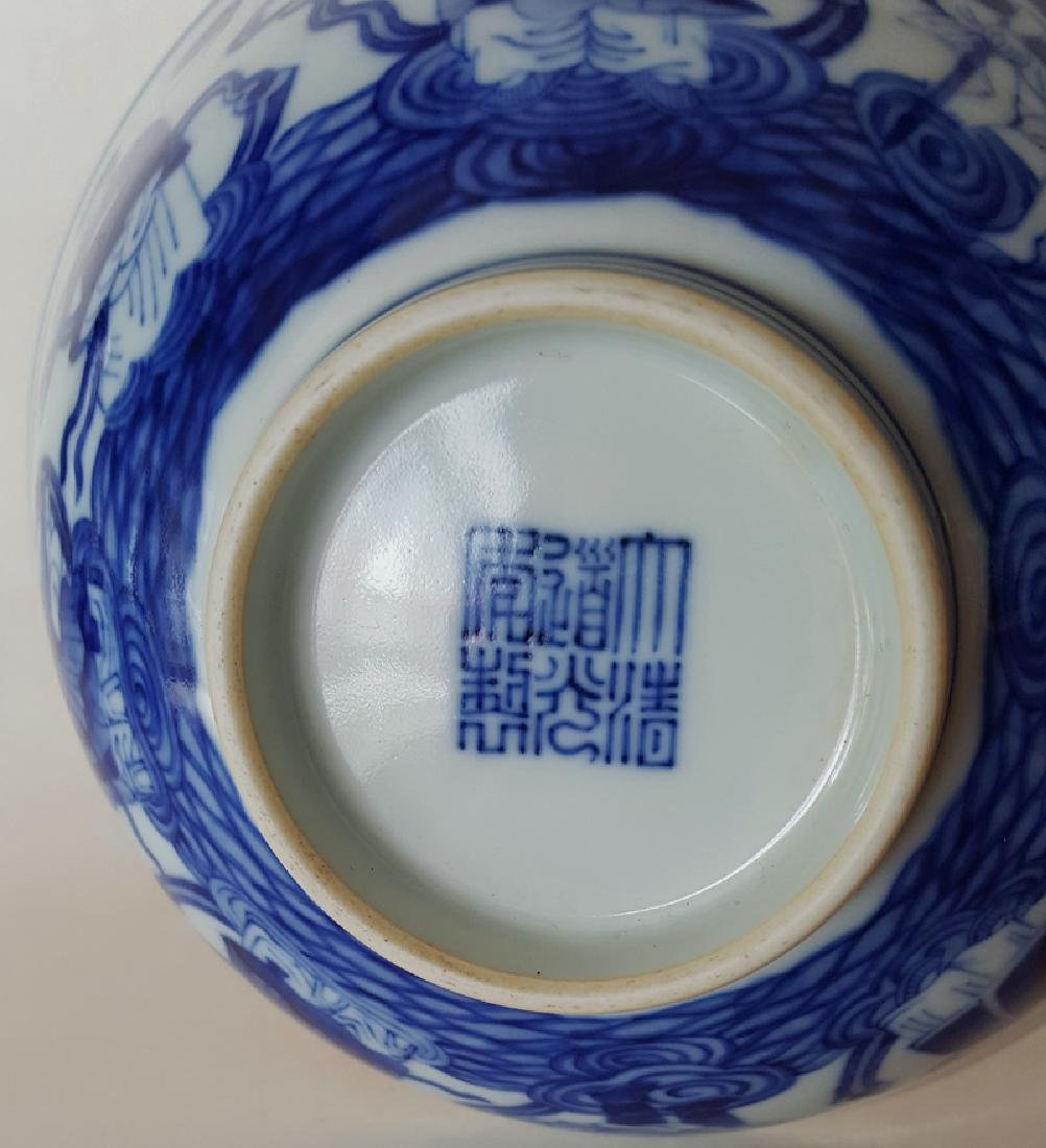 Chinese Blue /White Porcelain Bowl - 11