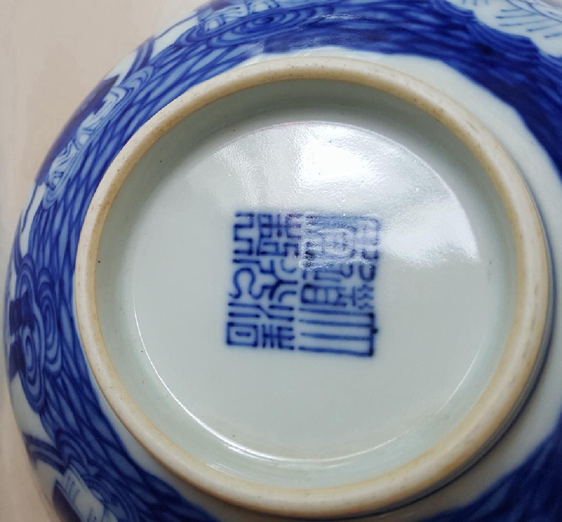 Chinese Blue /White Porcelain Bowl - 12