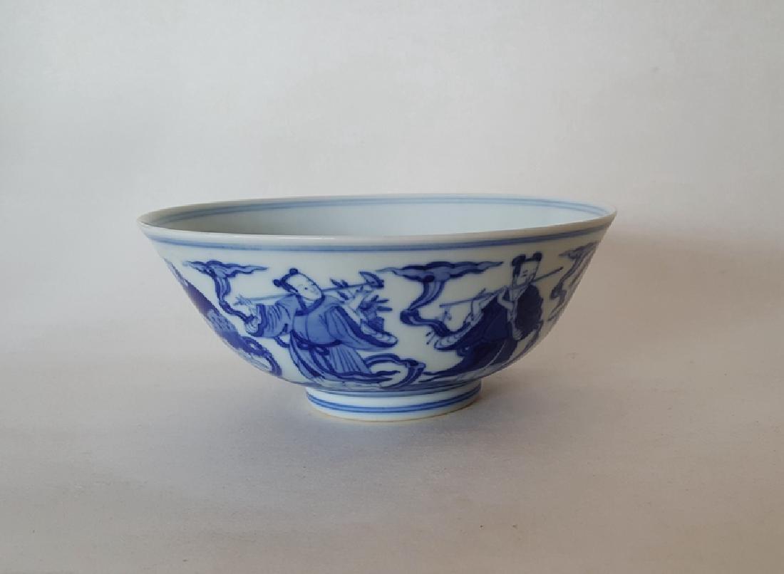 Chinese Blue /White Porcelain Bowl - 2